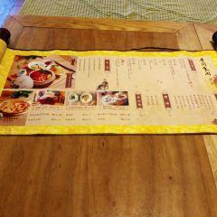 Xianggui Food Court User Photo