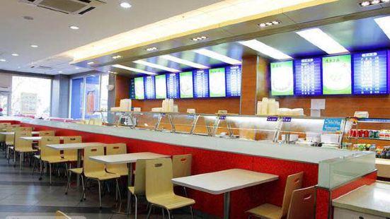 Su Ke Chinese Restaurant ( Ping Jiang Fu Road )