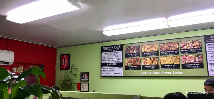 Ono Seafood1