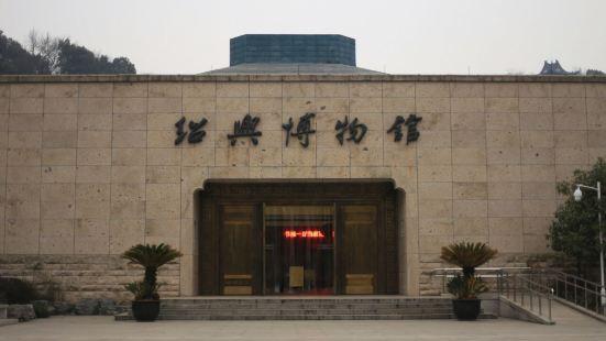 吳越樓博物館