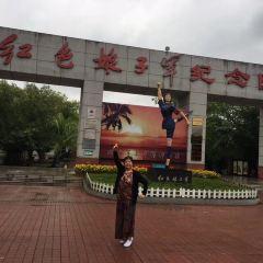 Red Detachment of Women Memorial Park User Photo