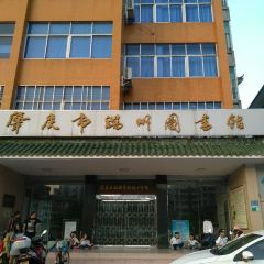 Zhaoqing Duanzhou Library User Photo
