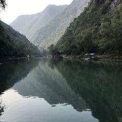 Yanxiang Cave User Photo