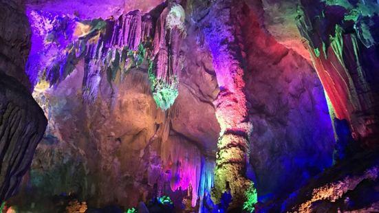Rongshui Laojun Hole