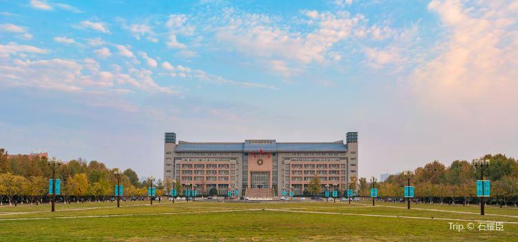 鄭州大學2