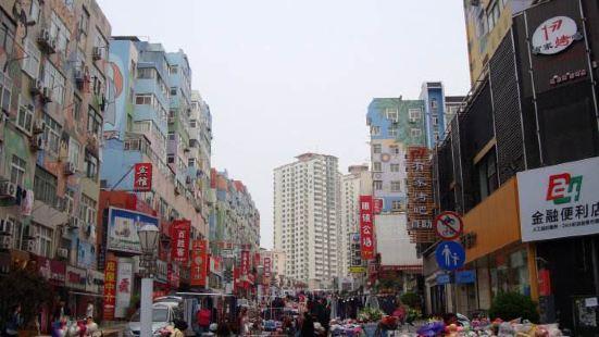 創業步行街