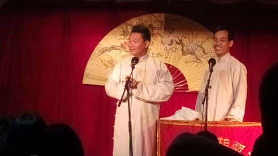 杭州笑海相聲會館