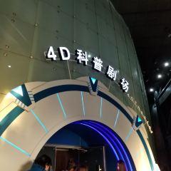 Beijing Planetarium User Photo