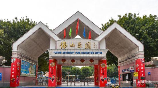 Foshan Amusement Park Recreation Center