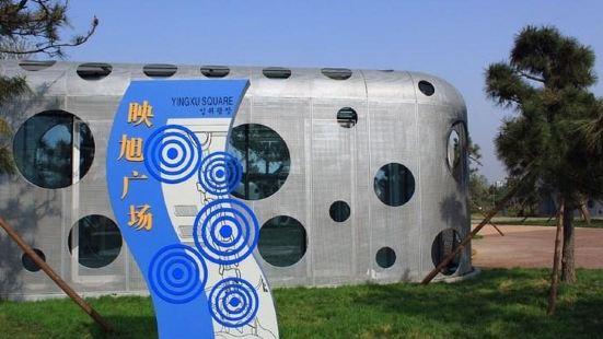Yingxu Square