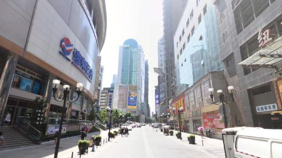 Taobao Street