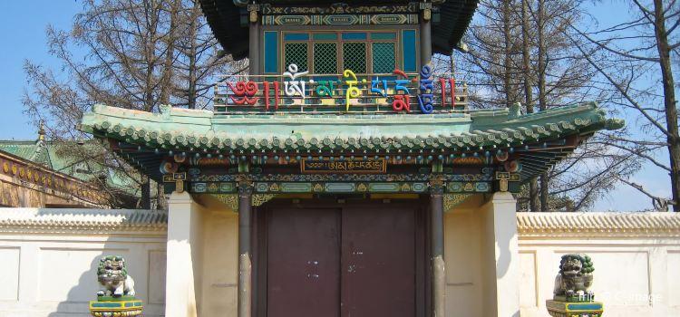 Gandantegchinlen Monastery2