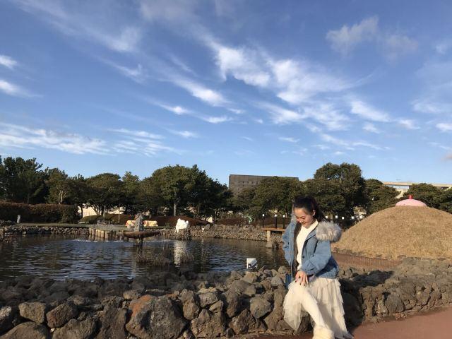 Jeju Love Land