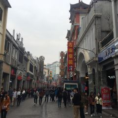 Shangxiajiu Pedestrian Street User Photo
