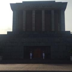 Ho Chi Minh Mausoleum User Photo