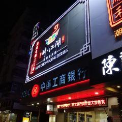Zui JiangHu User Photo