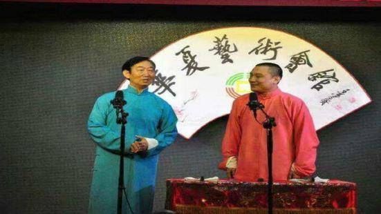 Huaxia Xiangsheng Teahouse Art Hall