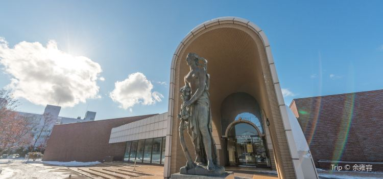 Hakodate Museum of Art1