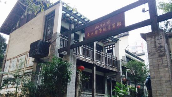 DongShui YiChuanTong ShangYeJie