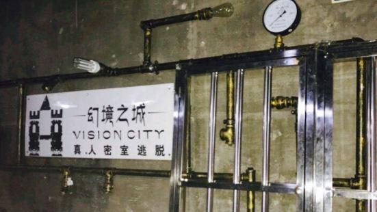 幻境之城VR體驗機械密室逃脫(太原街體驗店)