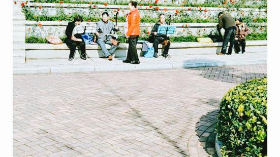 南湖幸福灣公園