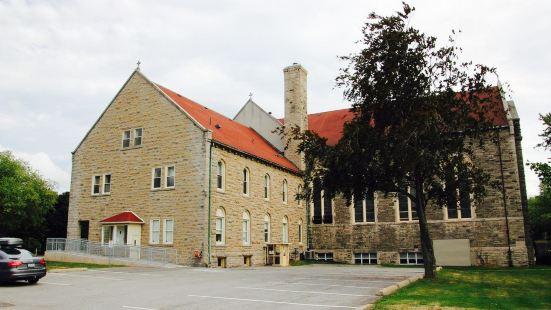 Mount Carmel Museum & Art Centre