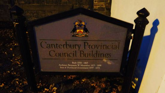 Canterbury Provincial Buildings