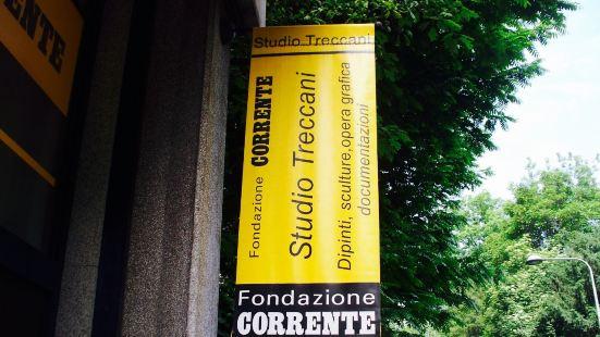 Fondazione Corrente - Studio Treccani
