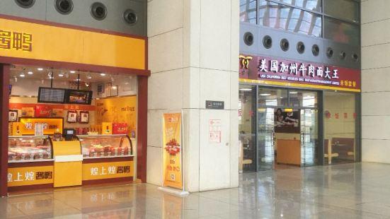 美國加州牛肉麵大王(天津西站店)
