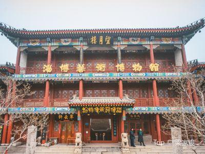 Zibo Yishu Museum