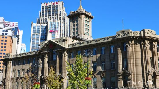 The Former Site of Dalian (People) Government