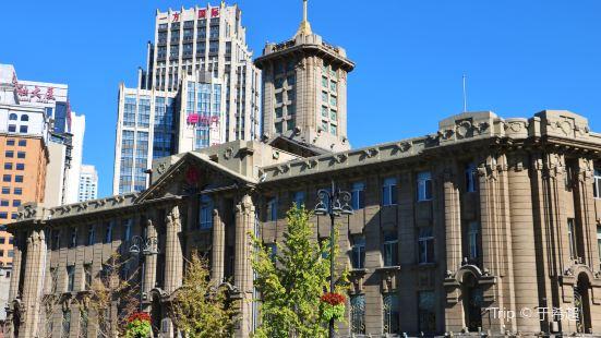 大連市人民政府舊址