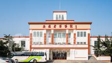 安徽省博物馆老馆