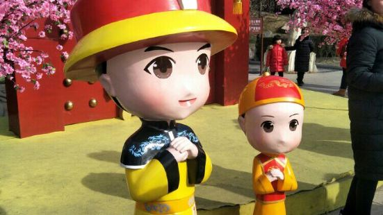 Yuanmingyuan Temple Fair