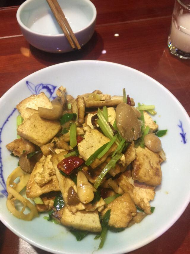 ZhaiXiangZi CaiGuan