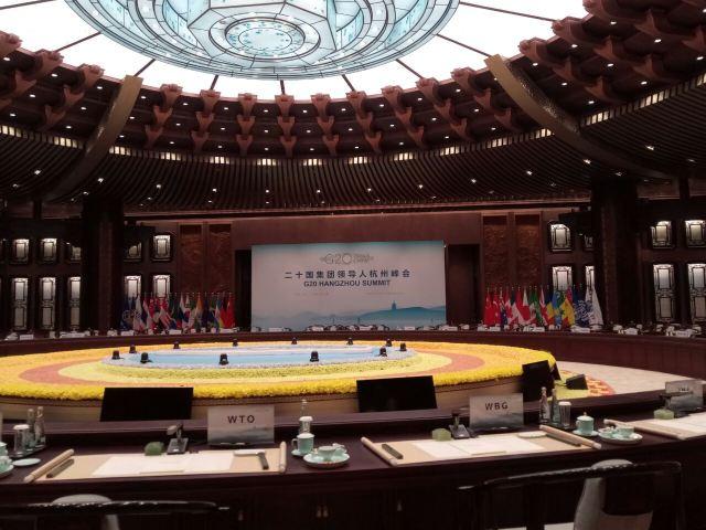 杭州國際博覽中心