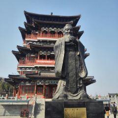 Mount Mangdang User Photo