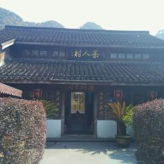 Cha Ren Village User Photo