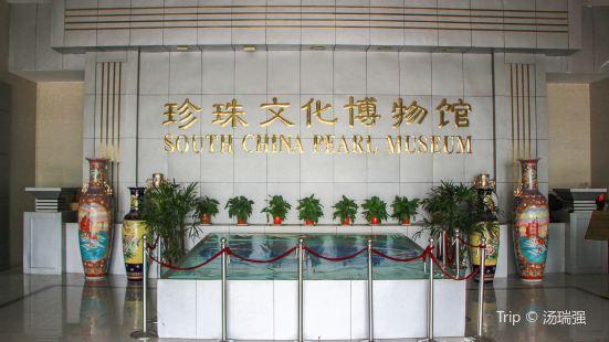 Guilin Jade Culture Museum