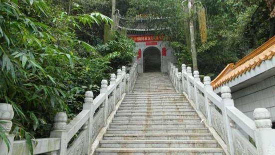 Laozi Mountain