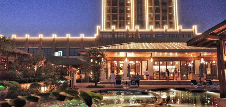 太白山艾蘭溫泉國際酒店溫泉3