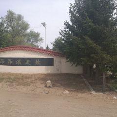 昂昂溪遺址博物館用戶圖片