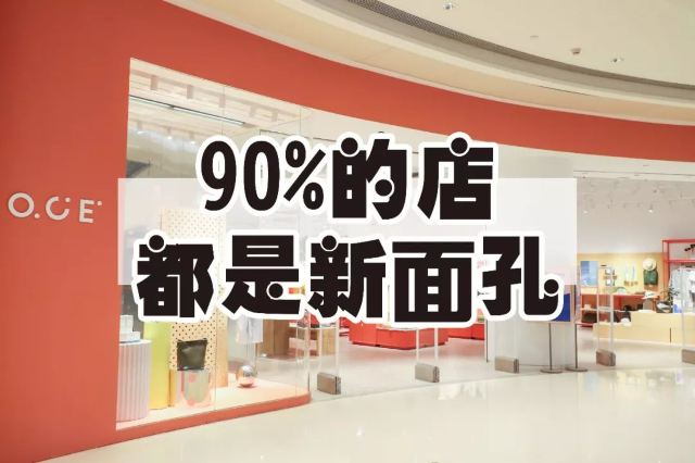 2天後,布吉人的身價將暴漲!你們的專屬mall來了!