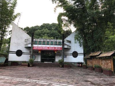 Shunan Zhuhai Museum