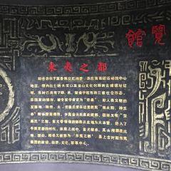 Chiyou Mausoleum Tourist Area User Photo