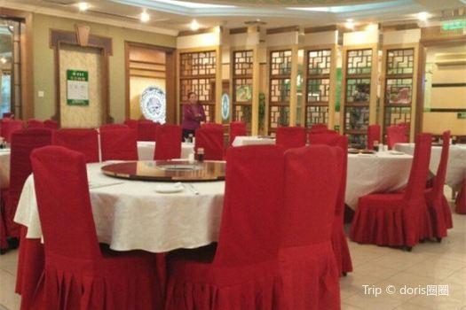 Dong Lai Shun Restaurant ( Wang Fu Jing )1