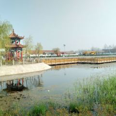 Yunlianghe Wetland Park User Photo