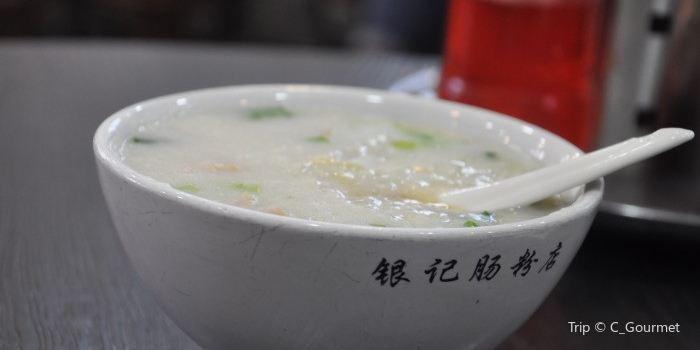 Yin Ji ChangFen(ShangJiu Road Dian)3