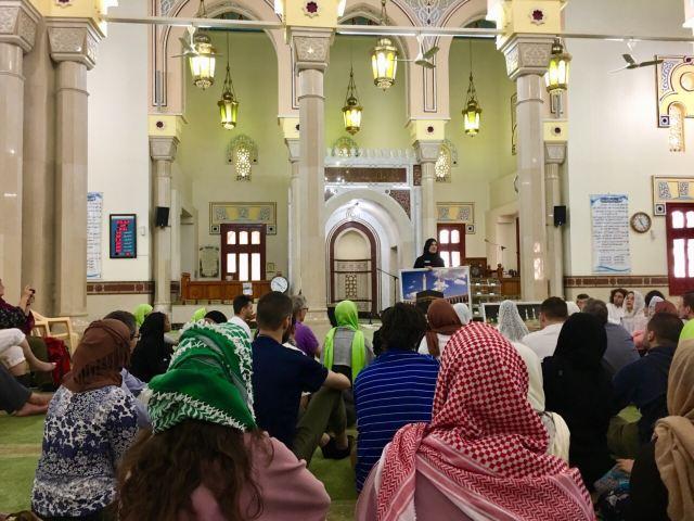 Jumeirah Mosque