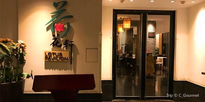 Nan Yuan Hotel He Hua Xuan1